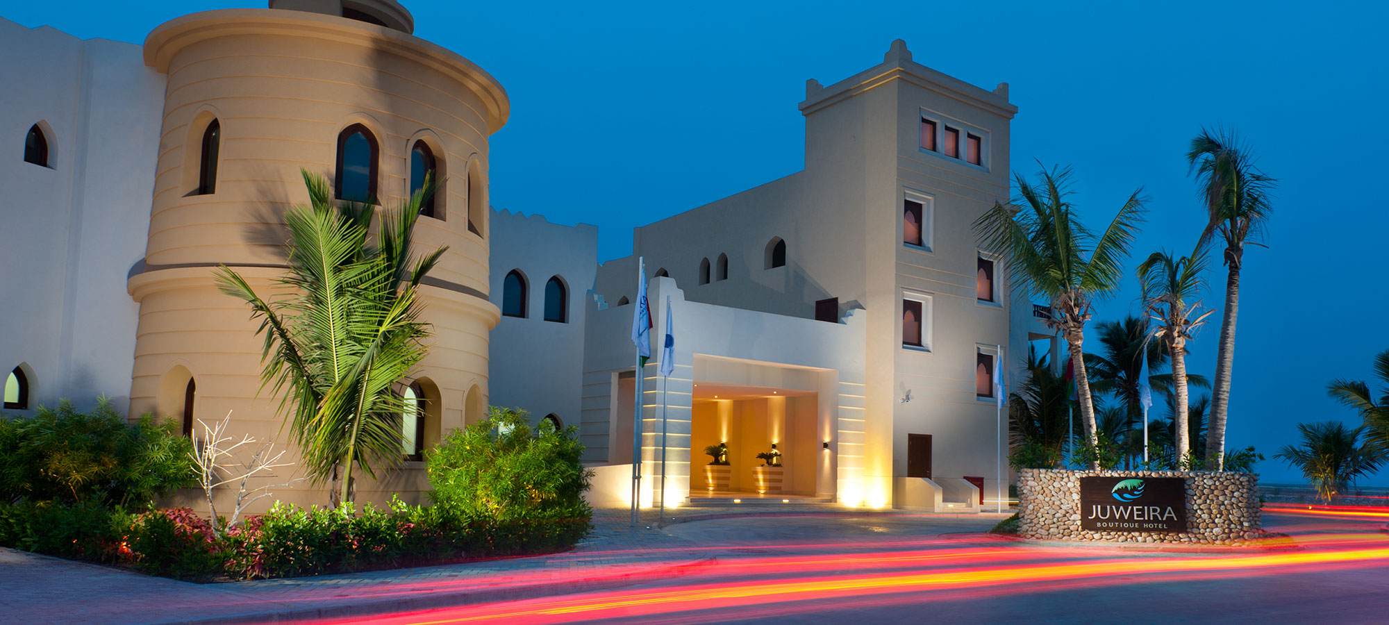 juweira boutique hotel entrance Salalah Oman